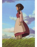 BUY NEW tales from earthsea - 74280 Premium Anime Print Poster