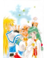 BUY NEW tales of destiny - 171158 Premium Anime Print Poster
