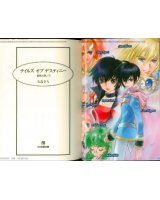 BUY NEW tales of destiny - 171631 Premium Anime Print Poster