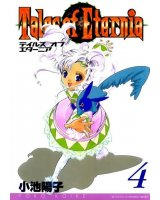 BUY NEW tales of eternia - 177600 Premium Anime Print Poster
