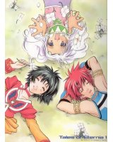 BUY NEW tales of eternia - 49294 Premium Anime Print Poster