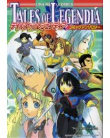 BUY NEW tales of legendia - shadow - 59726 Premium Anime Print Poster