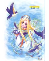 BUY NEW tales of phantasia - 23762 Premium Anime Print Poster
