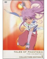 BUY NEW tales of phantasia - 31493 Premium Anime Print Poster