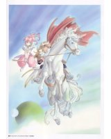 BUY NEW tales of phantasia - 31495 Premium Anime Print Poster