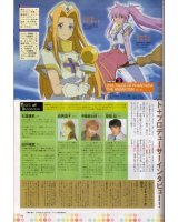 BUY NEW tales of phantasia - 31521 Premium Anime Print Poster