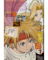 BUY NEW tales of phantasia - 60524 Premium Anime Print Poster
