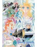 BUY NEW tales of rebirth - 182199 Premium Anime Print Poster
