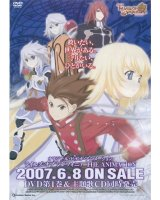 BUY NEW tales of symphonia - 124834 Premium Anime Print Poster