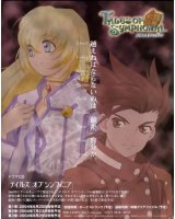 BUY NEW tales of symphonia - 132782 Premium Anime Print Poster