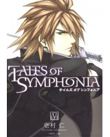 BUY NEW tales of symphonia - 144801 Premium Anime Print Poster