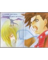 BUY NEW tales of symphonia - 144802 Premium Anime Print Poster