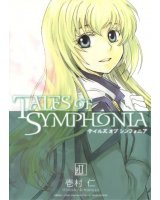 BUY NEW tales of symphonia - 145089 Premium Anime Print Poster
