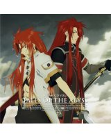 BUY NEW tales of the abyss - 108200 Premium Anime Print Poster