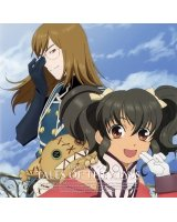 BUY NEW tales of the abyss - 108201 Premium Anime Print Poster