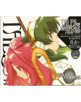BUY NEW tales of the abyss - 120493 Premium Anime Print Poster