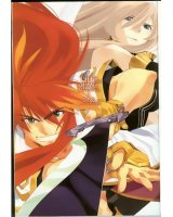 BUY NEW tales of the abyss - 124760 Premium Anime Print Poster