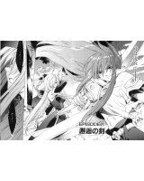 BUY NEW tales of the abyss - 135004 Premium Anime Print Poster