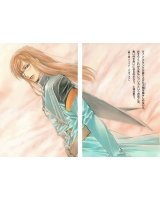 BUY NEW tales of the abyss - 148451 Premium Anime Print Poster