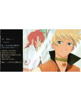 BUY NEW tales of the abyss - 157670 Premium Anime Print Poster
