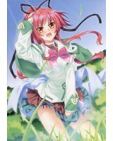 BUY NEW tenmaso - 164733 Premium Anime Print Poster