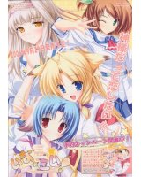 BUY NEW tenmaso - 164740 Premium Anime Print Poster