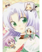 BUY NEW tenmaso - 164883 Premium Anime Print Poster