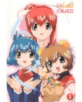 BUY NEW tenshi no shippo - 149594 Premium Anime Print Poster