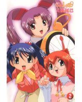 BUY NEW tenshi no shippo - 149595 Premium Anime Print Poster