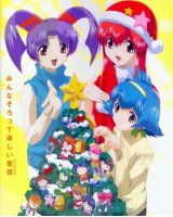 BUY NEW tenshi no shippo - 46484 Premium Anime Print Poster