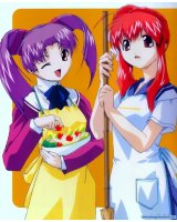 BUY NEW tenshi no shippo - 46739 Premium Anime Print Poster