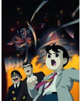 BUY NEW tetsujin 28 - 23715 Premium Anime Print Poster