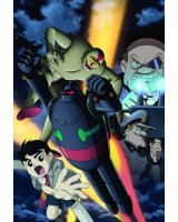 BUY NEW tetsujin 28 - 23717 Premium Anime Print Poster