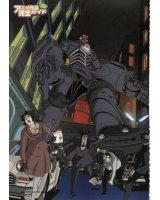 BUY NEW the big o - 22659 Premium Anime Print Poster