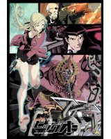 BUY NEW the big o - 51830 Premium Anime Print Poster