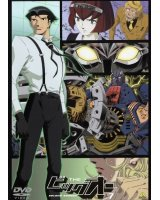 BUY NEW the big o - 51831 Premium Anime Print Poster