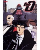 BUY NEW the bouncer - 89553 Premium Anime Print Poster