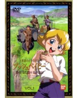 BUY NEW the bush baby - 141609 Premium Anime Print Poster