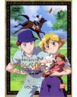 BUY NEW the bush baby - 141610 Premium Anime Print Poster