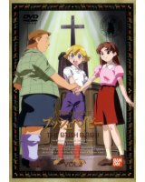 BUY NEW the bush baby - 141611 Premium Anime Print Poster