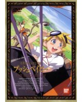 BUY NEW the bush baby - 141614 Premium Anime Print Poster