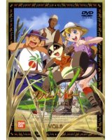 BUY NEW the bush baby - 141616 Premium Anime Print Poster