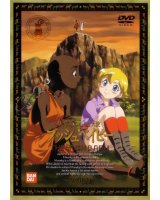 BUY NEW the bush baby - 141617 Premium Anime Print Poster