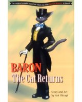 BUY NEW the cat returns - 47120 Premium Anime Print Poster