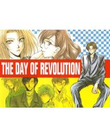BUY NEW the day of revolution - 115704 Premium Anime Print Poster