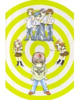 BUY NEW the day of revolution - 115706 Premium Anime Print Poster