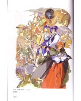 BUY NEW the last blade - 14951 Premium Anime Print Poster