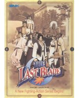 BUY NEW the last blade - 75210 Premium Anime Print Poster