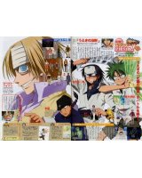BUY NEW the law of ueki - 57094 Premium Anime Print Poster