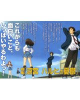 BUY NEW the melancholy of haruhi suzumiya - 102289 Premium Anime Print Poster